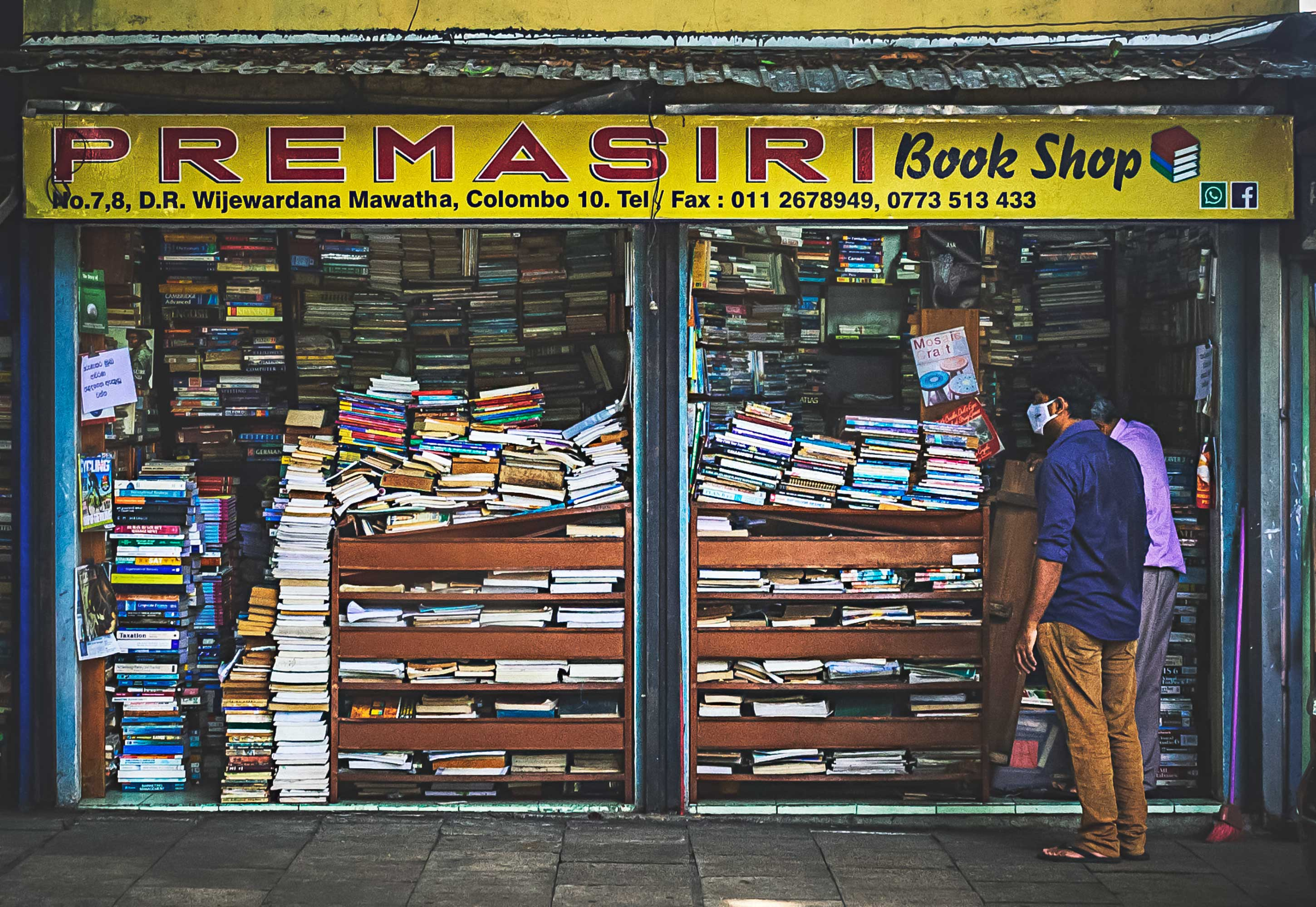 McCallum Road Book Shops. A second-hand bookshop on McCallum Road, in the Maradana area of Sri Lanka's capital, Colombo, opening for business after sixty-eight days of lockdown.